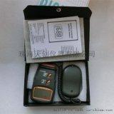 深圳LX1010BS數位照度計,自動量程照度計