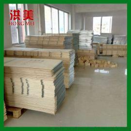 胶合板木箱包装箱免熏蒸木箱定做包边箱拆卸木箱