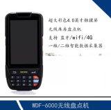 工業級別pda 手持移動終端 金蝶軟體專用PDA