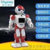城市漫步小E二代机器人可语音视频可编程