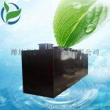 小型涂料污水处理设备,碳钢地埋式一体化污水处理设备