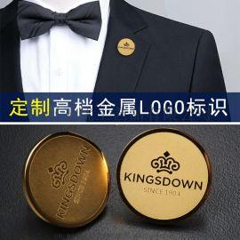 广州logo集团司徽 公司胸章设计定制