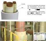 铁丝网岩棉毡 北京赛车保温岩棉制品