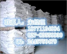 武漢半水石膏粉生產廠家