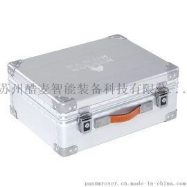 PANUMROVER铝镁合金器材箱防护箱
