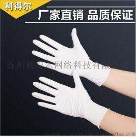 一次性丁腈手套9寸无粉工业级丁晴手套