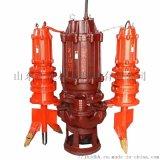 小型 抽石子泵山東江淮泵業維護簡單出類拔萃