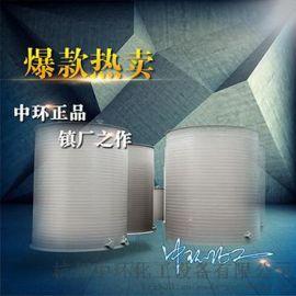 杭州中环大型PP反应釜 塑料反应釜  反应罐。
