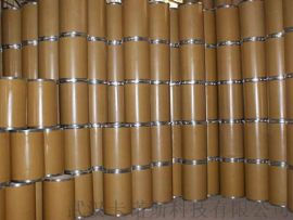 水杨羟肟酸|优质金属矿物捕收剂