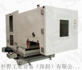 电路板环境应力试验箱(SN-T401)