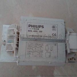 PHILIPS飛利浦ABHLHID燈鎮流器 400W TS 220V 50Hz