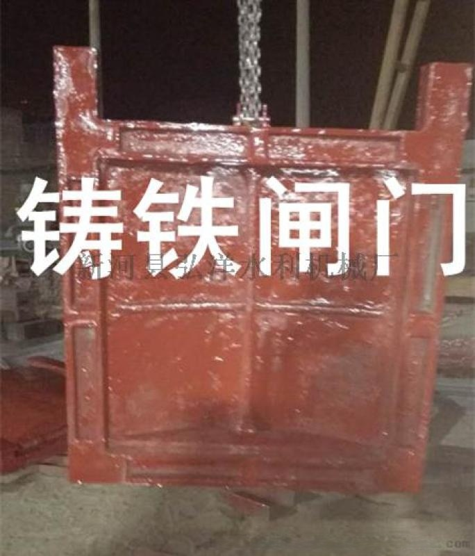 1000*1000平面平板鑄鐵閘門