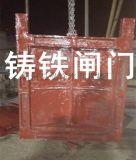 1000*1000平面平板铸铁闸门