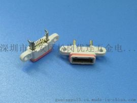 MICRO 6P 白色防水型插座  带支架母座 1-6PIN 加大