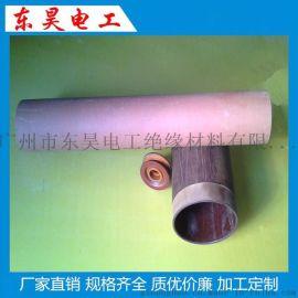 耐磨绝缘用380酚醛布管厂家加工定制