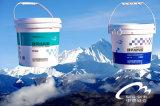 RG環氧聚合物砂漿,混凝土修補用聚合物砂漿