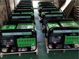 水冷汽油发电机10KW发电机组