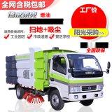 公路大型环卫扫地车,4吨城市市政道路清扫车
