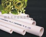 PVC电工套管 线管 205型 轻型 特价促销
