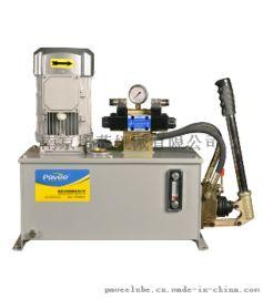Pavee/培菲混凝土搅拌机 卸料门立式液压开门泵