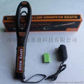 厂家供应GP-008手持式金属探测器高考安检仪
