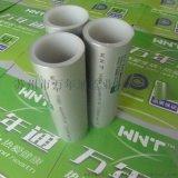 【海南】阻氧型铝合金衬塑pe-rt管现货