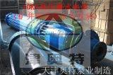 镁矿用高压潜水泵_10KV矿山排水泵_河道取水设备