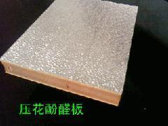 酚醛复合板