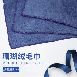 珊瑚絨超細纖維毛巾滌綸美容院洗臉毛巾衛生間理發店吸水包頭毛巾