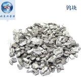 鎢顆粒 冶金添加鎢顆粒科研鎢粒W99.95%純鎢粒