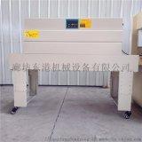 食品熱縮封切機   4020型熱收縮機