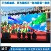 户外租赁屏生产厂家 广州P4.81舞台背景屏