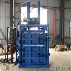 嘉兴60吨立式全自动废纸液压打包机