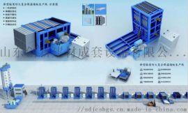 硅酸钙水泥纤维复合板设备