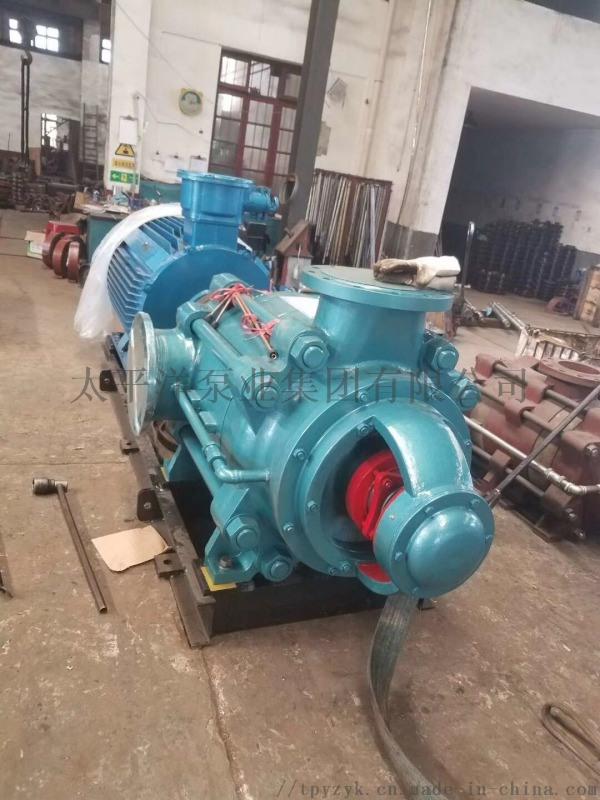 D型多级离心泵, D型卧式多级泵, D型多级离心泵样本