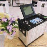 厂家低价直售 LB-70C自动综合烟尘烟气分析仪