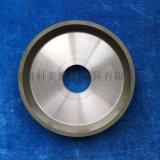 磨硬質合金鎢鋼刀用碟形樹脂金剛石砂輪
