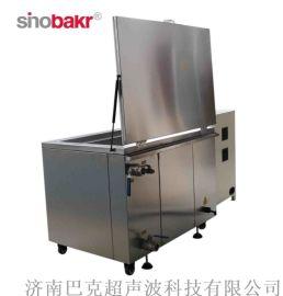 巴克超声波清洗机 工业