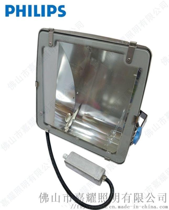 飛利浦燈具MVP507 1000W泛光燈非對稱配光