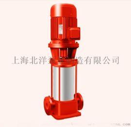 XBD7.9/40G-GDL立式多级消防泵厂家直销