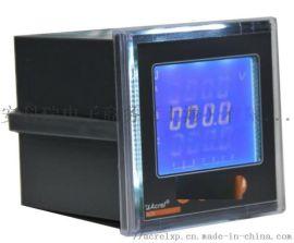 多功能智能网络电力仪表安科瑞ACR120EL