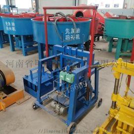 出口220v两相电小型移动直推式免烧空心水泥砖机