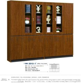 SW-2312-1 文件柜办公家具厂家