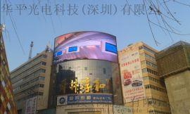 户外P6与P8大屏幕全彩LED显示屏一平米价格