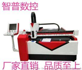 智普1325光纤切割机不锈钢碳钢铝板铜板光纤切割机