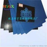 碳纤维板  预浸板   耐高温产品