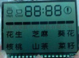 厂家定制榨油机液晶屏