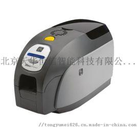 斑马zxp3证卡打印机pvc卡制卡机