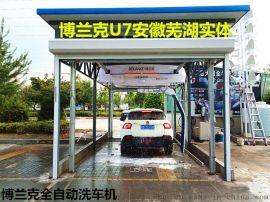 洗车店洗车设备升级就选博兰克U7电脑洗车机