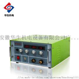 电火花堆焊修复机HS-BDS01精密修复